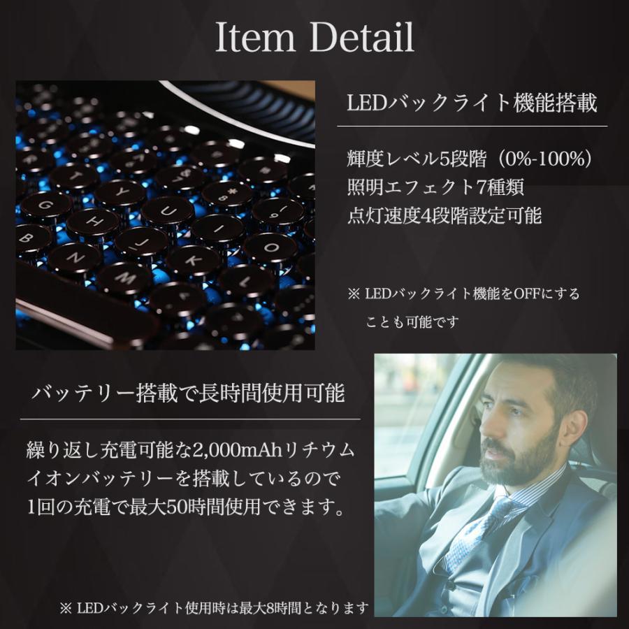 Rymek メカニカルキーボード タイプライター風 無線 有線 レトロ US配列 shopping-mu 06