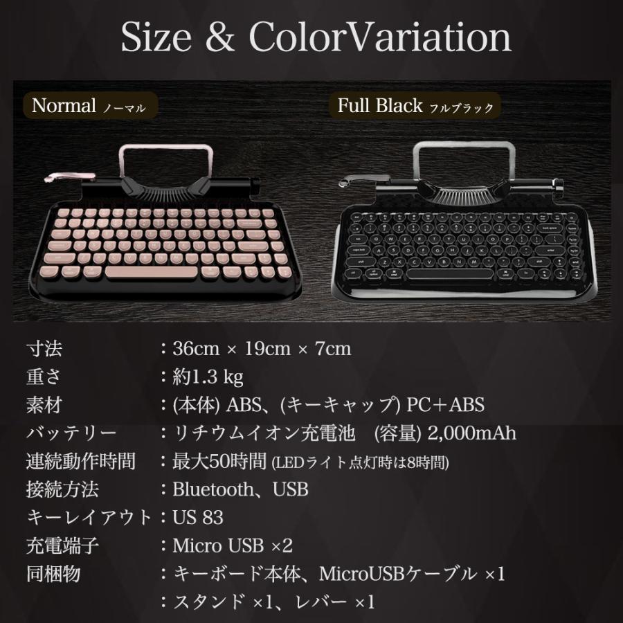 Rymek メカニカルキーボード タイプライター風 無線 有線 レトロ US配列 shopping-mu 07