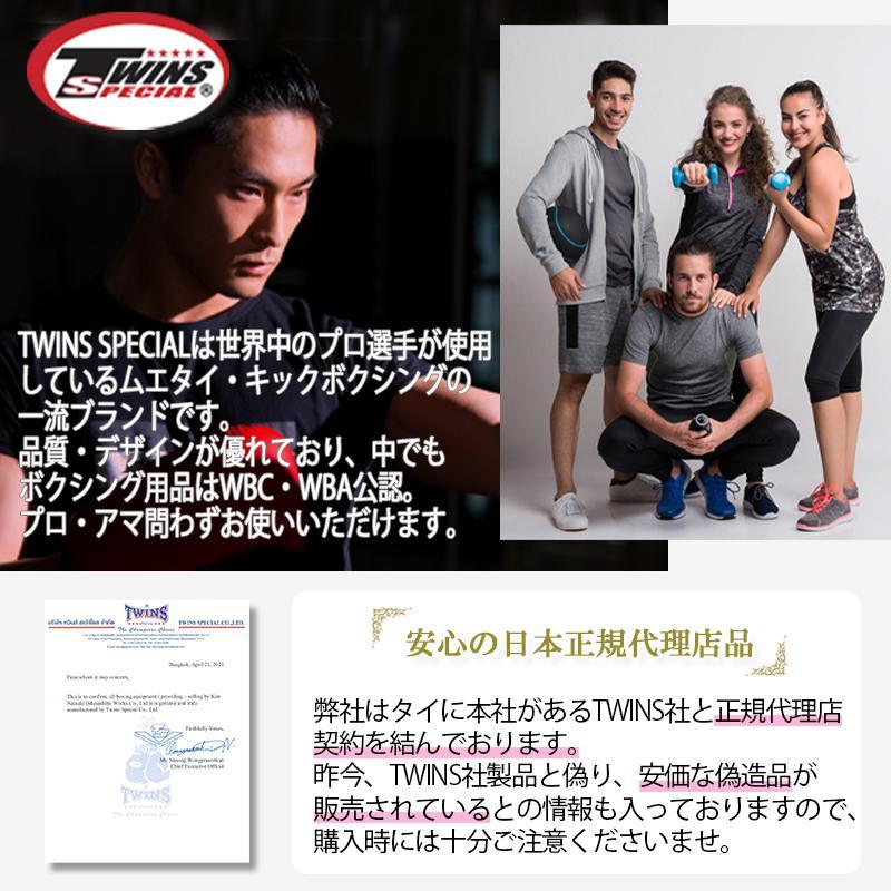 TWINS ボクシンググローブ 8oz マジックテープ式 本革 黒 白 黄 赤 青|shopping-mu|02