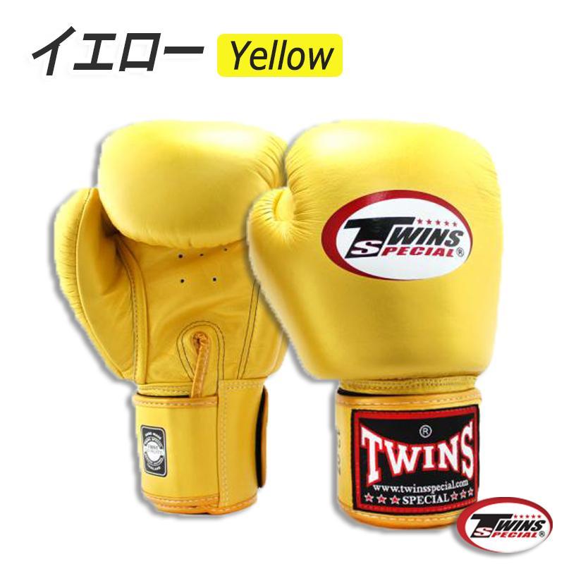 TWINS ボクシンググローブ 8oz マジックテープ式 本革 黒 白 黄 赤 青|shopping-mu|06