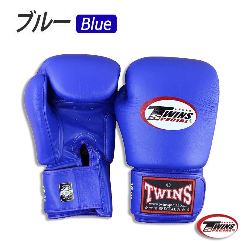 TWINS ボクシンググローブ 8oz マジックテープ式 本革 黒 白 黄 赤 青|shopping-mu|08