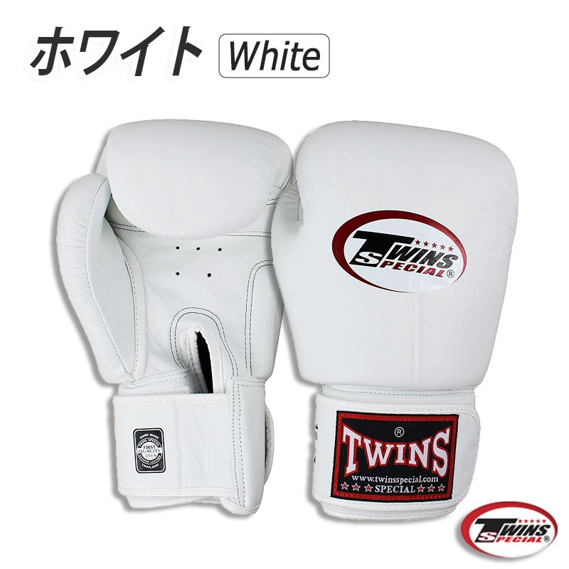TWINS ボクシンググローブ 10oz マジックテープ式 本革 黒 白 黄 赤 青|shopping-mu|05