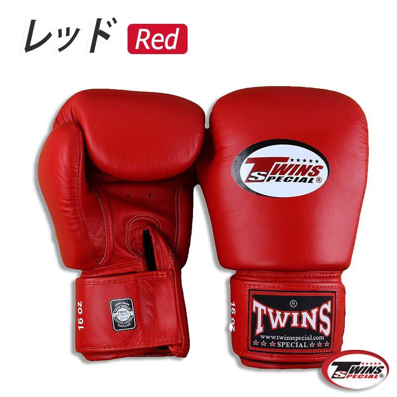 TWINS ボクシンググローブ 10oz マジックテープ式 本革 黒 白 黄 赤 青|shopping-mu|07