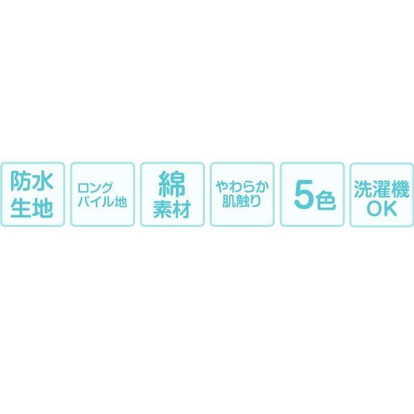 ロングパイル防水シーツ シングル 全5色 454501 売れ筋商品 c|shoppingjapan|03