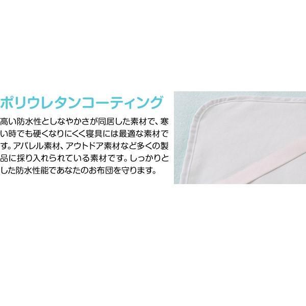 ロングパイル防水シーツ シングル 全5色 454501 売れ筋商品 c|shoppingjapan|06