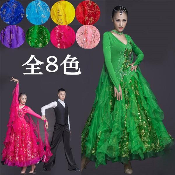 練習着 社交ダンス ドレス ワンピース 大きい裾 ワンピース モダン ラテン ダンス 衣装 ダンス衣装 ワンピース タンゴ 衣装 ドレス レースダンス衣装