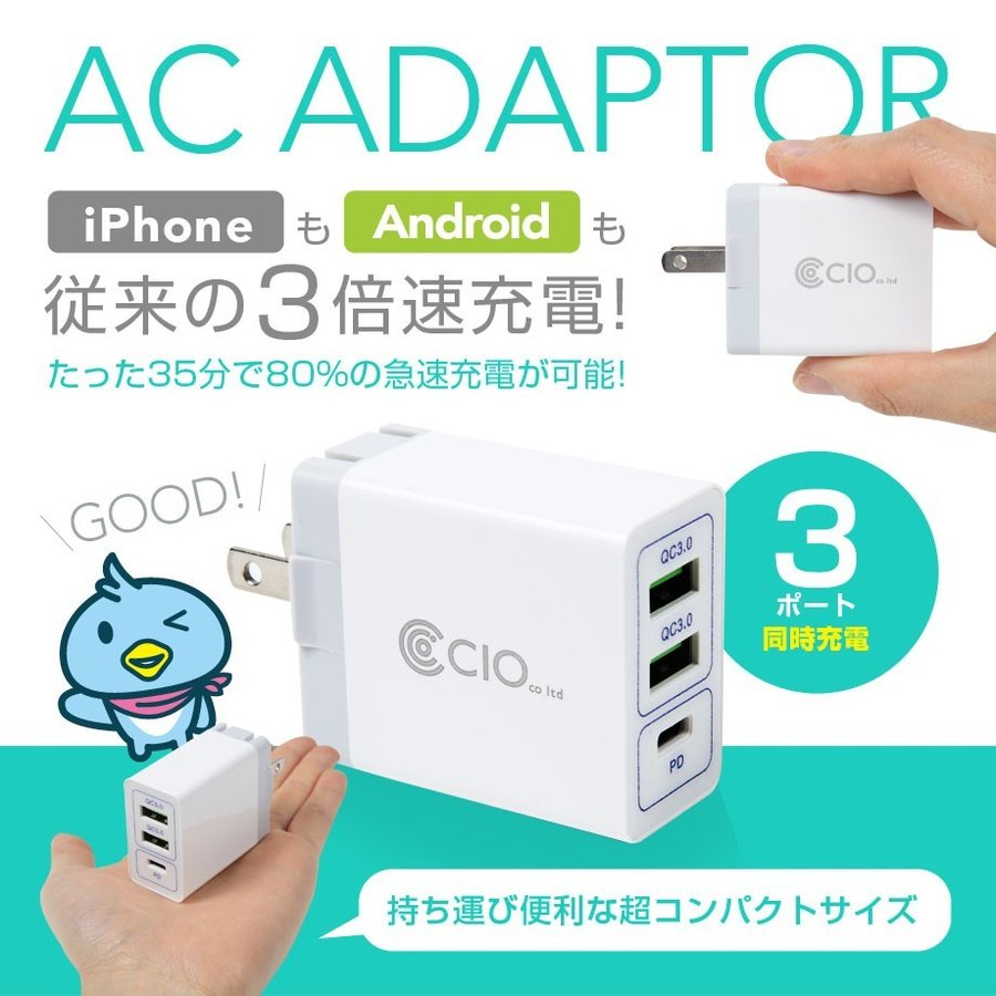 PD 充電器 USB 3ポート QC3.0 急速充電器 タイプC 小型 iPhone8/X/XS/XS Max/XR/11 Galaxy Xperia Huawei Macbook Nintendo Switch|shops-of-the-town|02