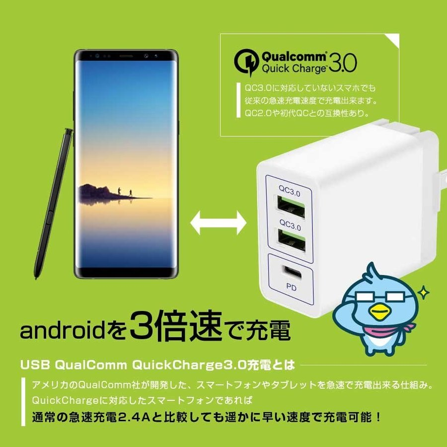 PD 充電器 USB 3ポート QC3.0 急速充電器 タイプC 小型 iPhone8/X/XS/XS Max/XR/11 Galaxy Xperia Huawei Macbook Nintendo Switch|shops-of-the-town|05