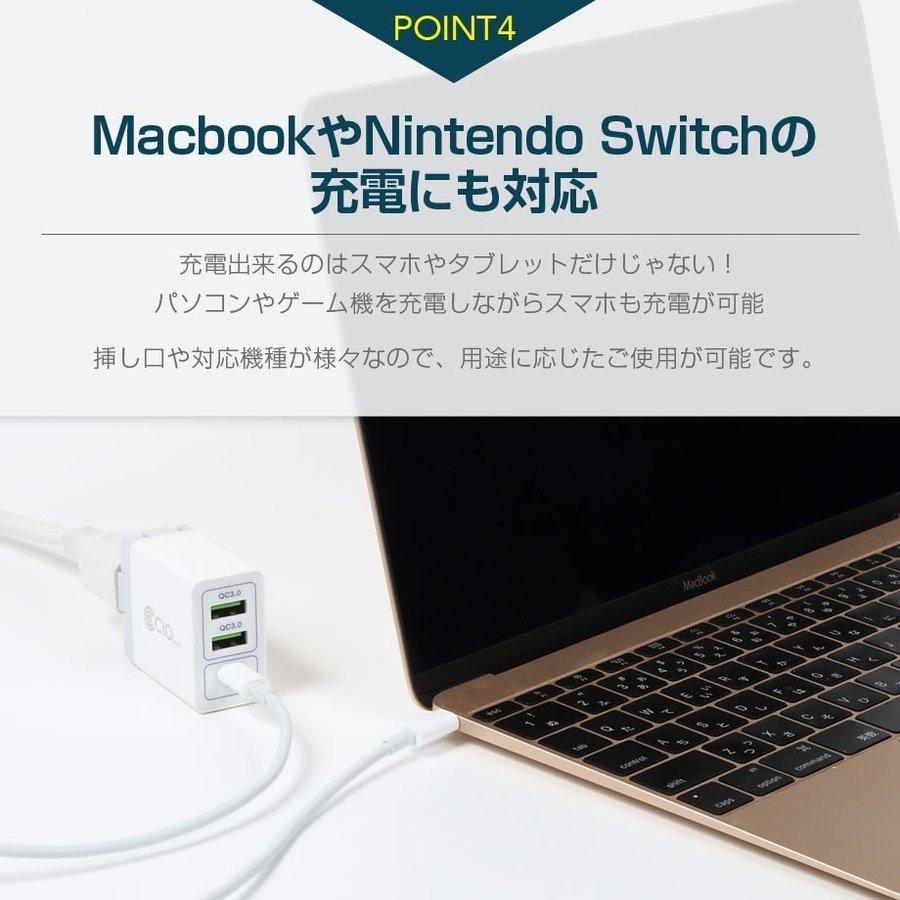 PD 充電器 USB 3ポート QC3.0 急速充電器 タイプC 小型 iPhone8/X/XS/XS Max/XR/11 Galaxy Xperia Huawei Macbook Nintendo Switch|shops-of-the-town|08