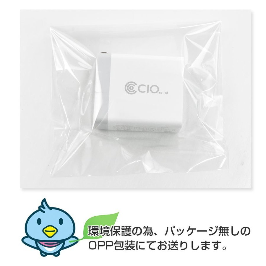 PD 充電器 USB 3ポート QC3.0 急速充電器 タイプC 小型 iPhone8/X/XS/XS Max/XR/11 Galaxy Xperia Huawei Macbook Nintendo Switch|shops-of-the-town|09