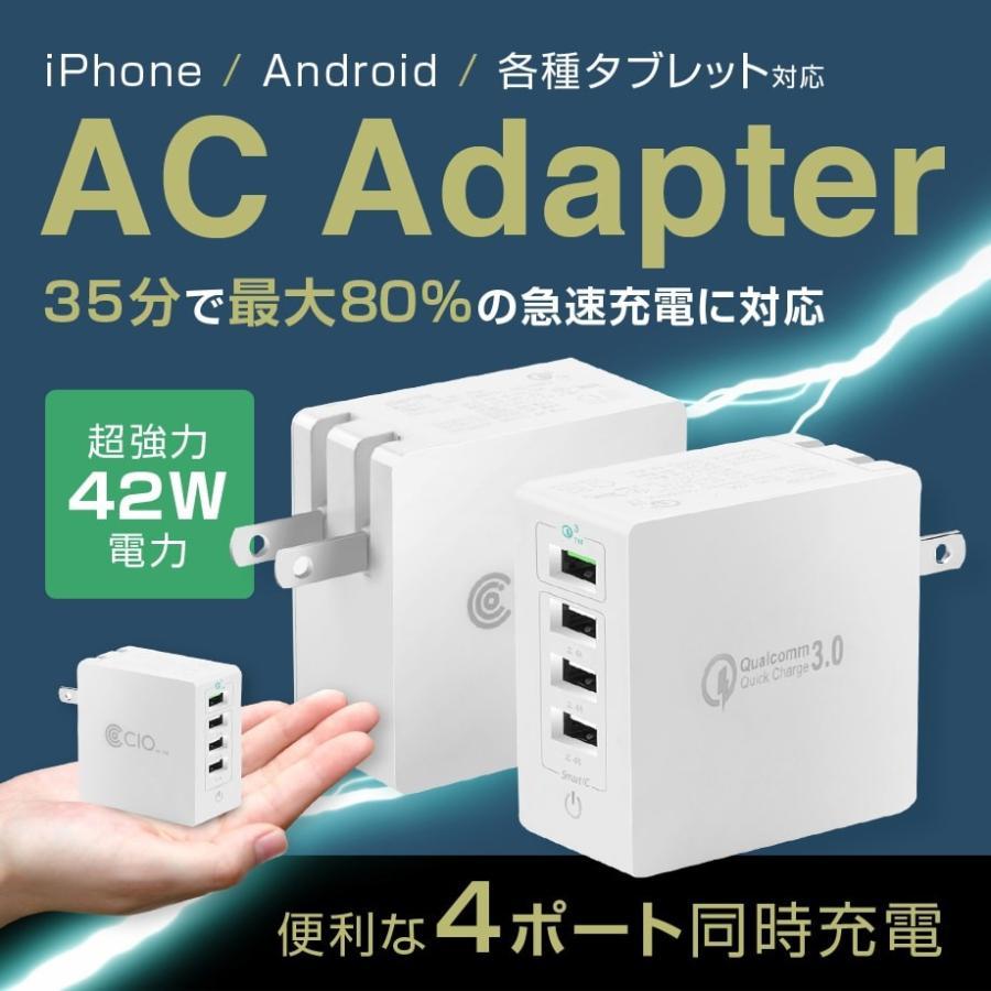 4ポート USB コンセント スマホ 急速充電器 ACアダプター iPhone QC3.0 アンドロイド アイフォン iPad Galaxy Xperia Android 4台同時充電|shops-of-the-town|02