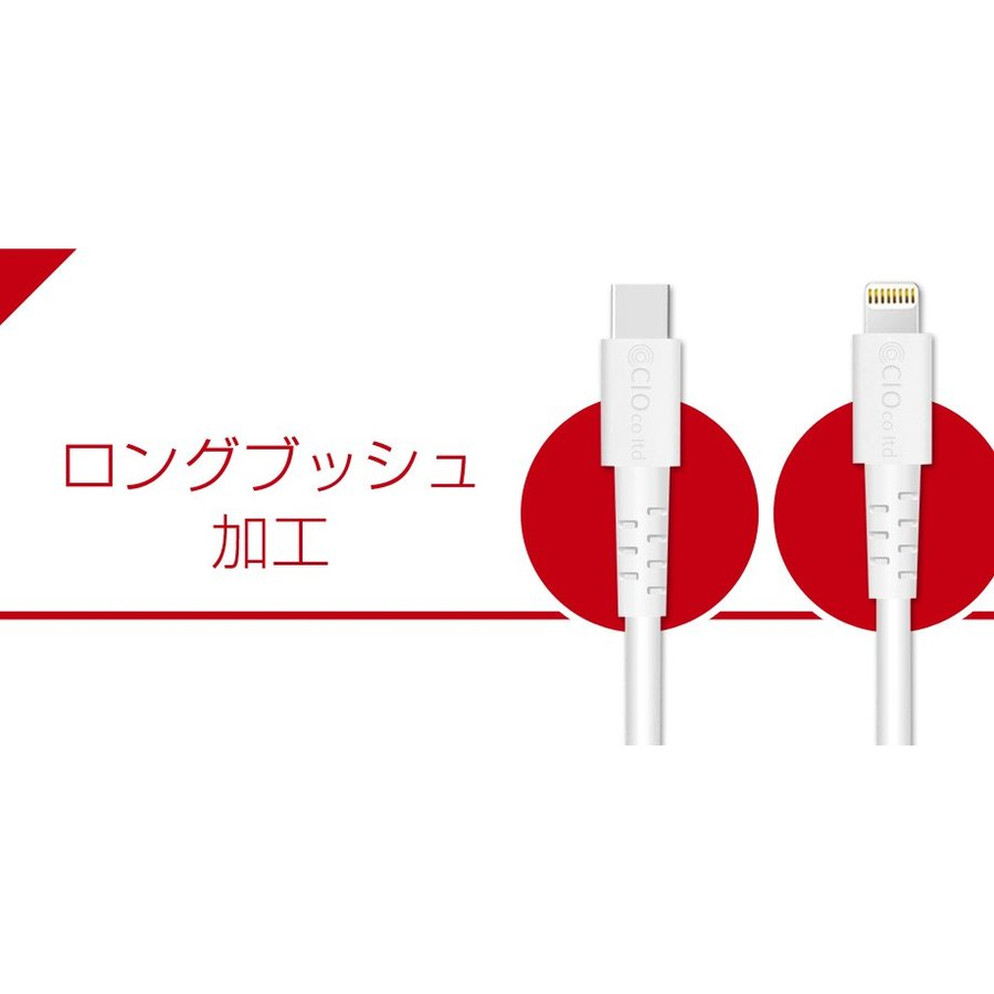 iPhone USB-C ライトニングケーブル MFI PD  ToughLine PowerDelivery 急速充電 Lightning Type-C ケーブル shops-of-the-town 09