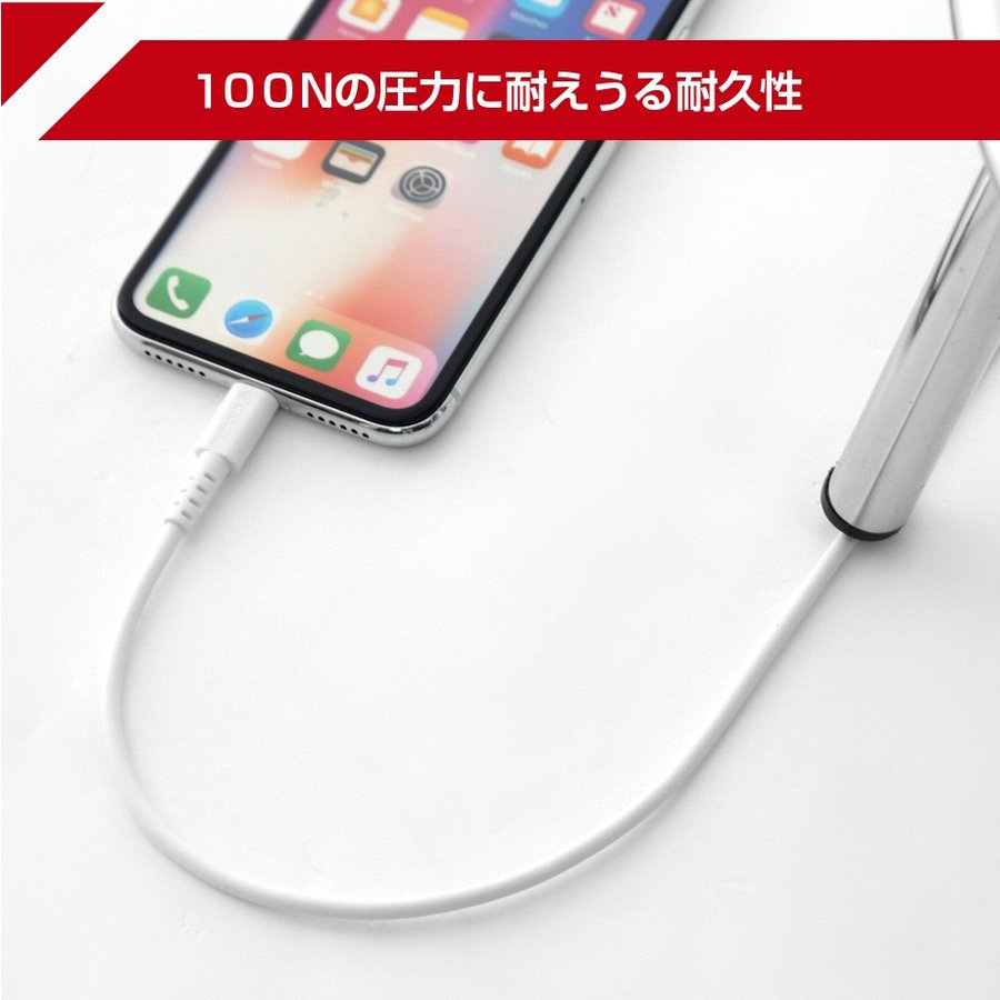 iPhone USB-C ライトニングケーブル MFI PD  ToughLine PowerDelivery 急速充電 Lightning Type-C ケーブル shops-of-the-town 10