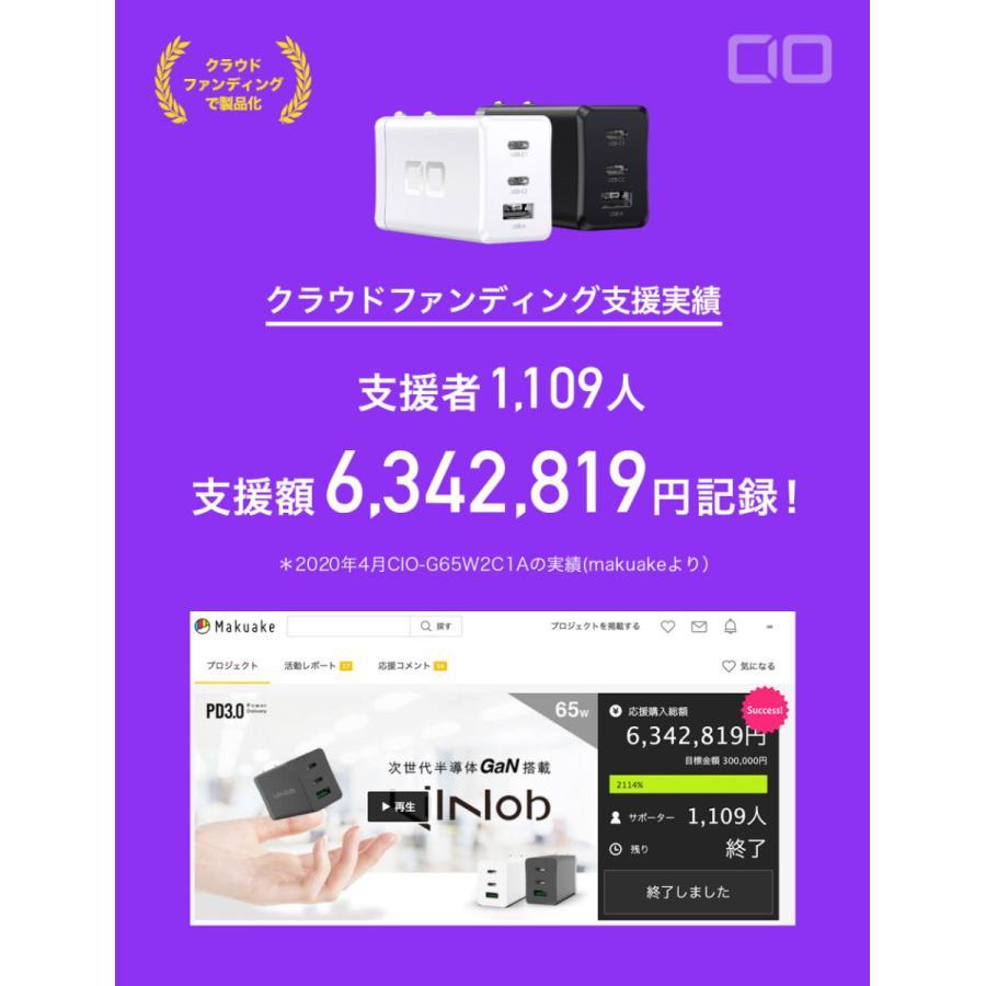 LilNob GaN 65W 充電器 世界最小級 3ポート USB ACアダプター USB-C 急速充電器 軽量 タイプC iPhone Android Macbook Pro iPad Pro|shops-of-the-town|03
