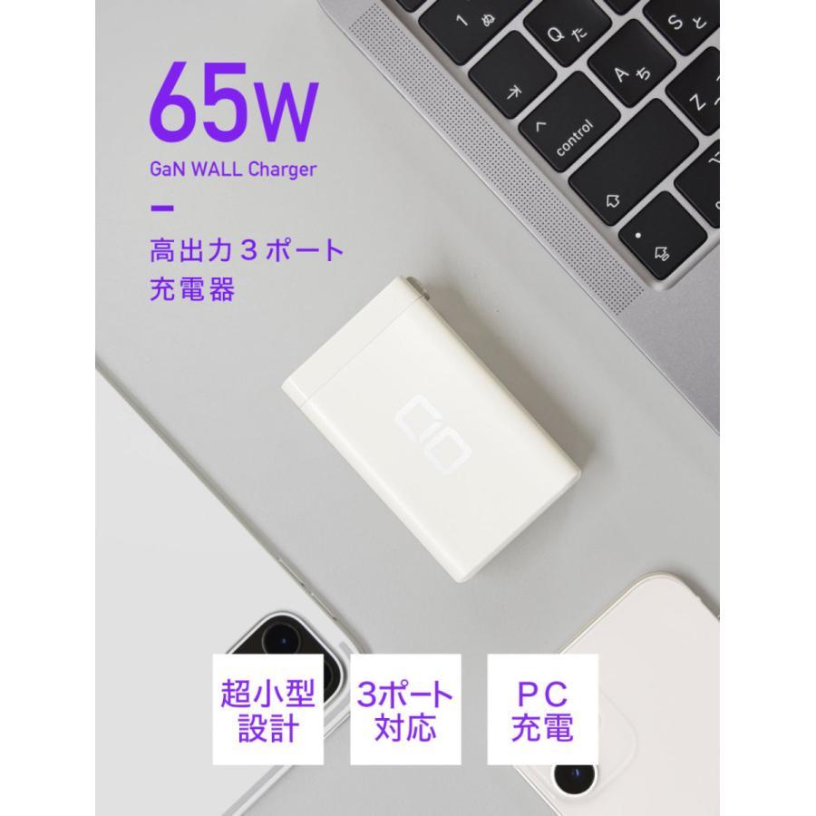 LilNob GaN 65W 充電器 世界最小級 3ポート USB ACアダプター USB-C 急速充電器 軽量 タイプC iPhone Android Macbook Pro iPad Pro|shops-of-the-town|04