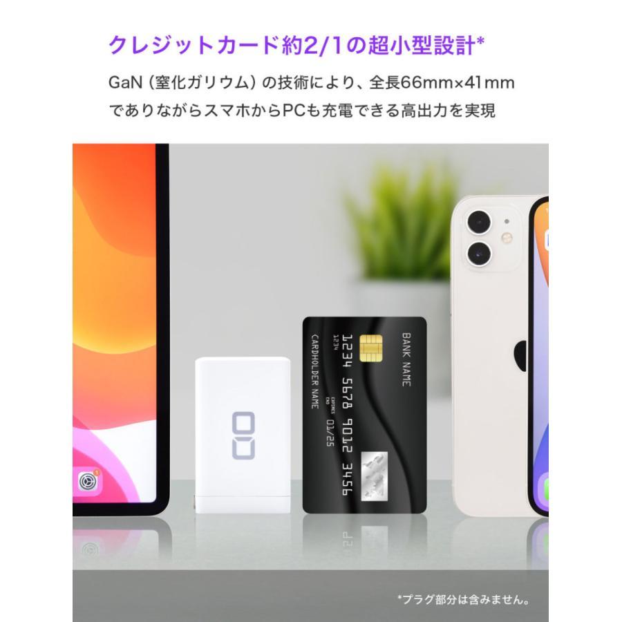 LilNob GaN 65W 充電器 世界最小級 3ポート USB ACアダプター USB-C 急速充電器 軽量 タイプC iPhone Android Macbook Pro iPad Pro|shops-of-the-town|05