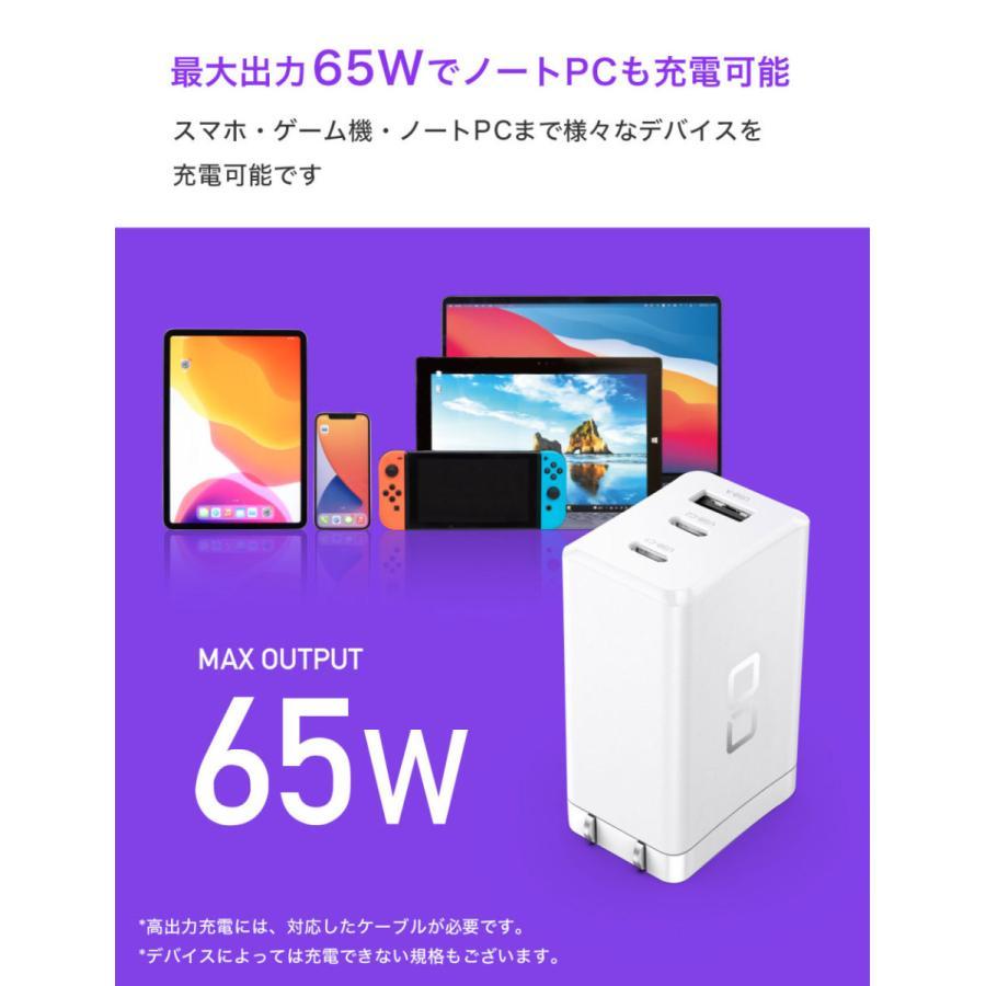 LilNob GaN 65W 充電器 世界最小級 3ポート USB ACアダプター USB-C 急速充電器 軽量 タイプC iPhone Android Macbook Pro iPad Pro|shops-of-the-town|06