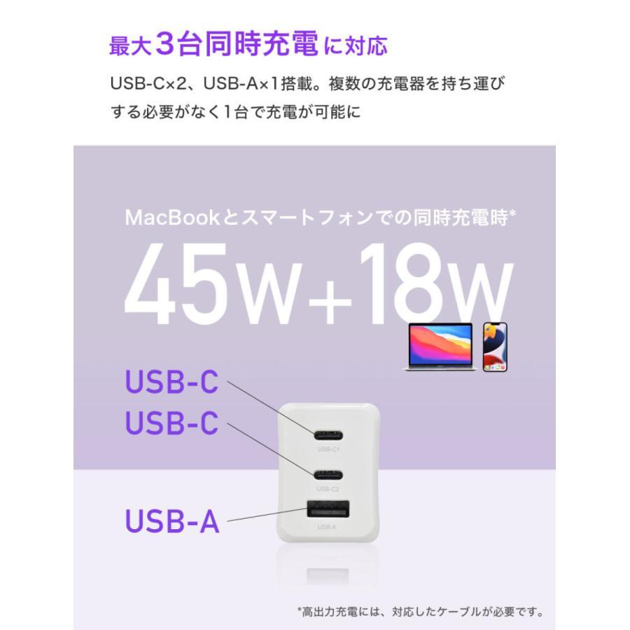 LilNob GaN 65W 充電器 世界最小級 3ポート USB ACアダプター USB-C 急速充電器 軽量 タイプC iPhone Android Macbook Pro iPad Pro|shops-of-the-town|07