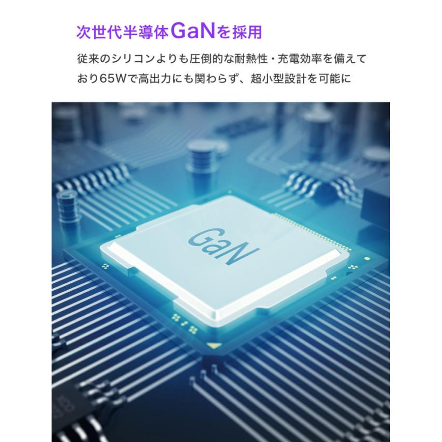 LilNob GaN 65W 充電器 世界最小級 3ポート USB ACアダプター USB-C 急速充電器 軽量 タイプC iPhone Android Macbook Pro iPad Pro|shops-of-the-town|08