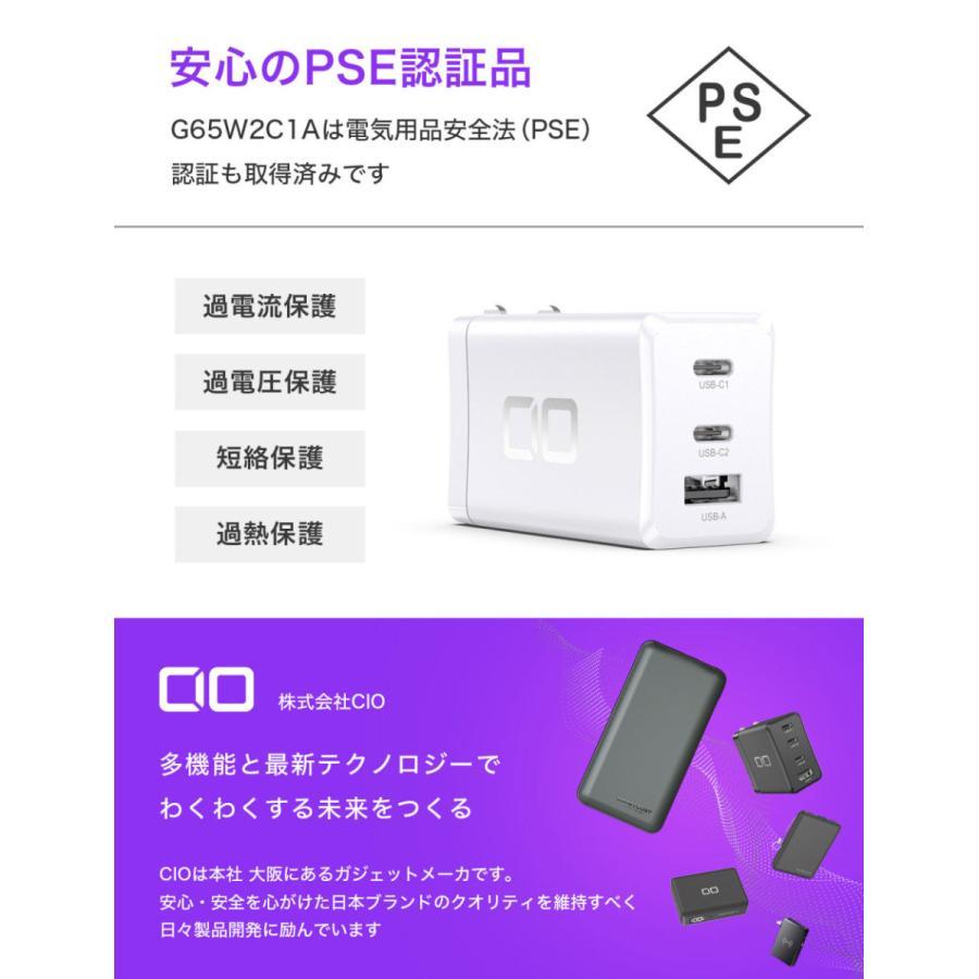 LilNob GaN 65W 充電器 世界最小級 3ポート USB ACアダプター USB-C 急速充電器 軽量 タイプC iPhone Android Macbook Pro iPad Pro|shops-of-the-town|09