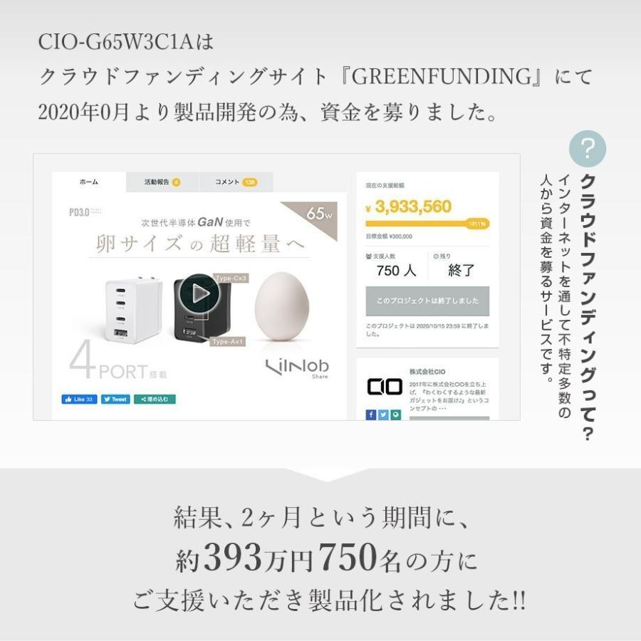LilNob Share iPhone12 充電器 小型 コンパクト 4ポート 65W GaN Type-C タイプC ACアダプター USB-C 急速充電器 M1 MacbookAir MacbookPro|shops-of-the-town|03