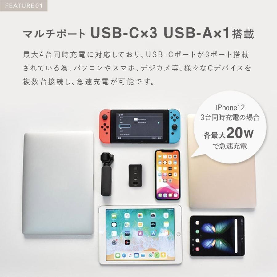 LilNob Share iPhone12 充電器 小型 コンパクト 4ポート 65W GaN Type-C タイプC ACアダプター USB-C 急速充電器 M1 MacbookAir MacbookPro|shops-of-the-town|06