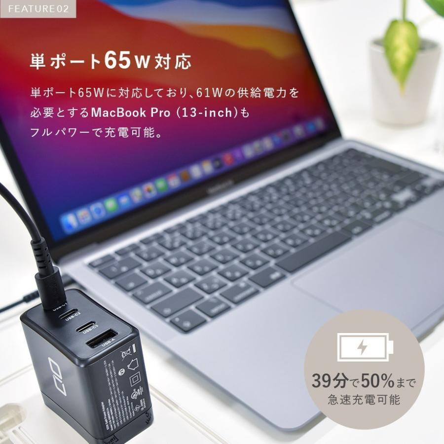 LilNob Share iPhone12 充電器 小型 コンパクト 4ポート 65W GaN Type-C タイプC ACアダプター USB-C 急速充電器 M1 MacbookAir MacbookPro|shops-of-the-town|07
