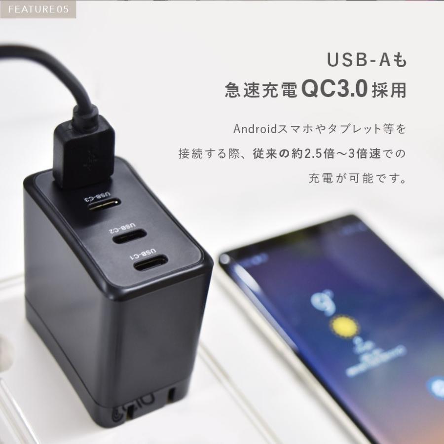LilNob Share iPhone12 充電器 小型 コンパクト 4ポート 65W GaN Type-C タイプC ACアダプター USB-C 急速充電器 M1 MacbookAir MacbookPro|shops-of-the-town|10