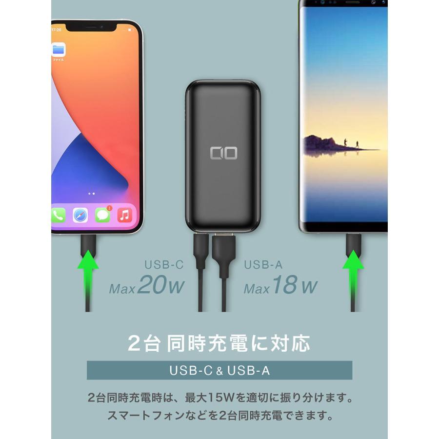 モバイルバッテリー PD 20W iPhone 軽量 小型 大容量 10000mAh 急速充電iPad Android iPhone12 mini Pro Max CIO-MB20W-10000|shops-of-the-town|06