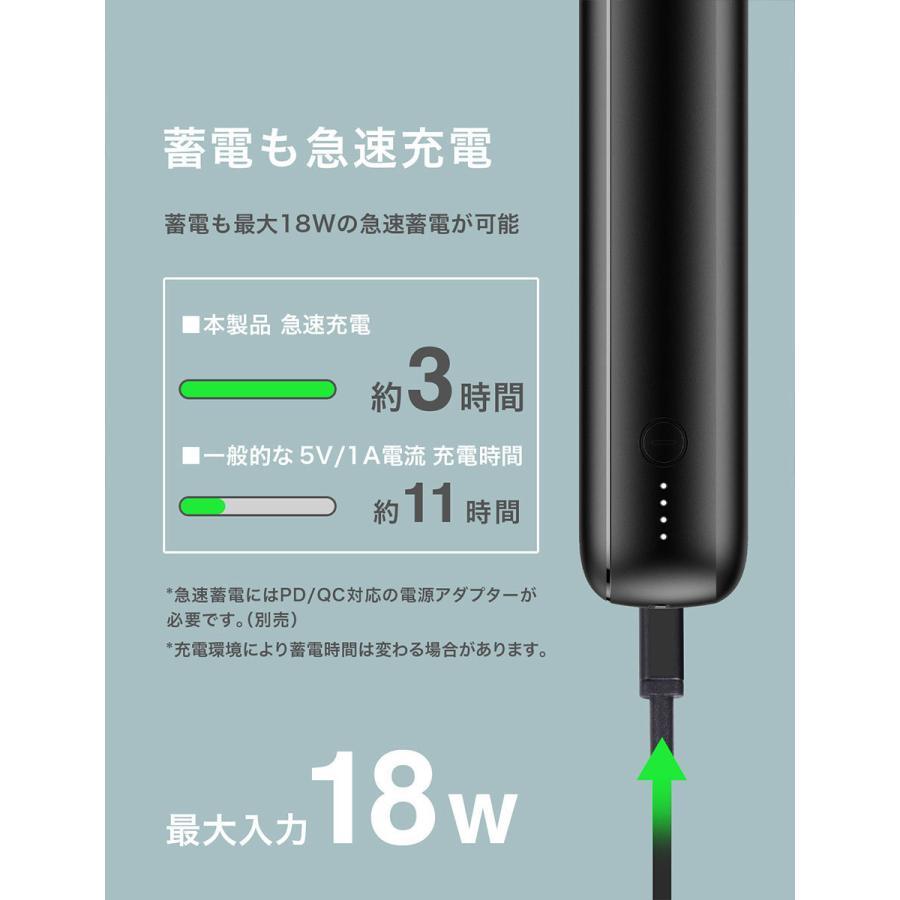 モバイルバッテリー PD 20W iPhone 軽量 小型 大容量 10000mAh 急速充電iPad Android iPhone12 mini Pro Max CIO-MB20W-10000|shops-of-the-town|07