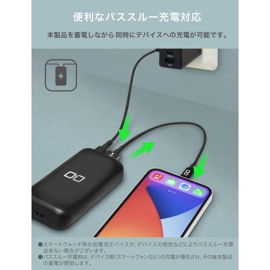 モバイルバッテリー PD 20W iPhone 軽量 小型 大容量 10000mAh 急速充電iPad Android iPhone12 mini Pro Max CIO-MB20W-10000|shops-of-the-town|08