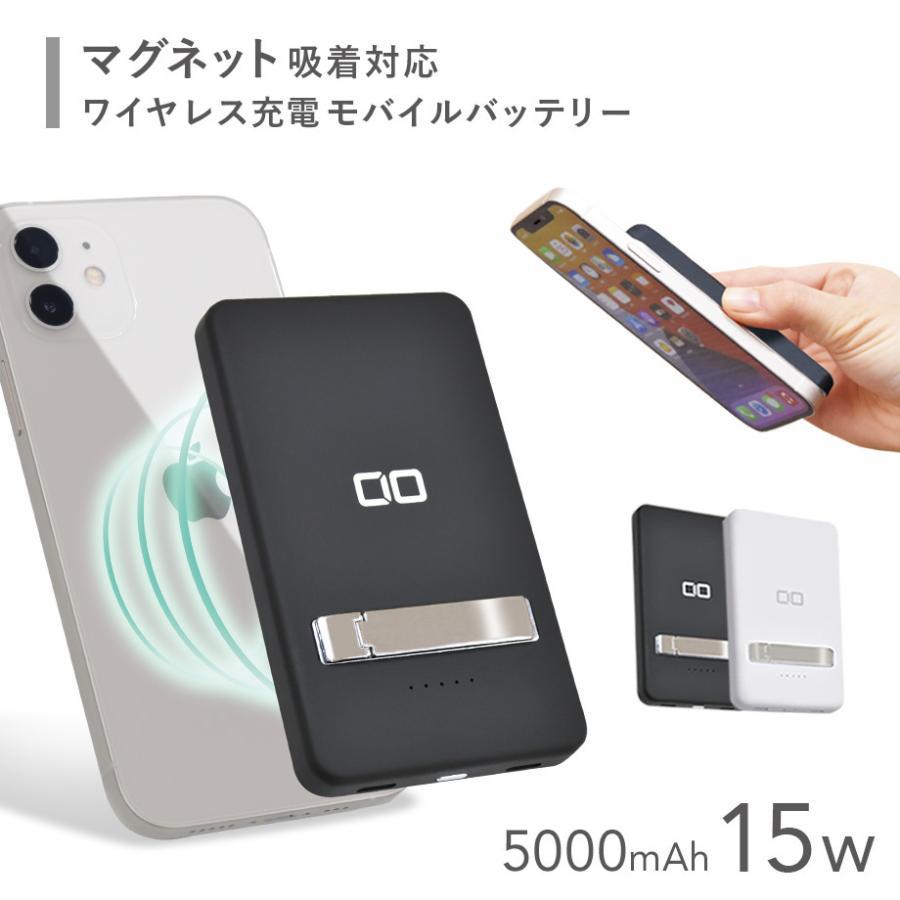 モバイルバッテリー MagSafe対応 iPhone12/Pro/ProMax/mini マグネット PD ワイヤレス充電 軽量 小型 5000mAh 急速充電対応 15W充電 コンパクト Android Galaxy|shops-of-the-town