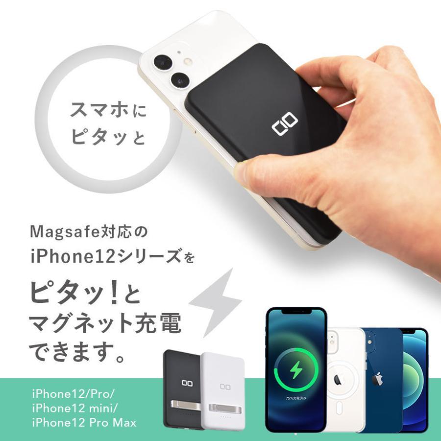 モバイルバッテリー MagSafe対応 iPhone12/Pro/ProMax/mini マグネット PD ワイヤレス充電 軽量 小型 5000mAh 急速充電対応 15W充電 コンパクト Android Galaxy|shops-of-the-town|03