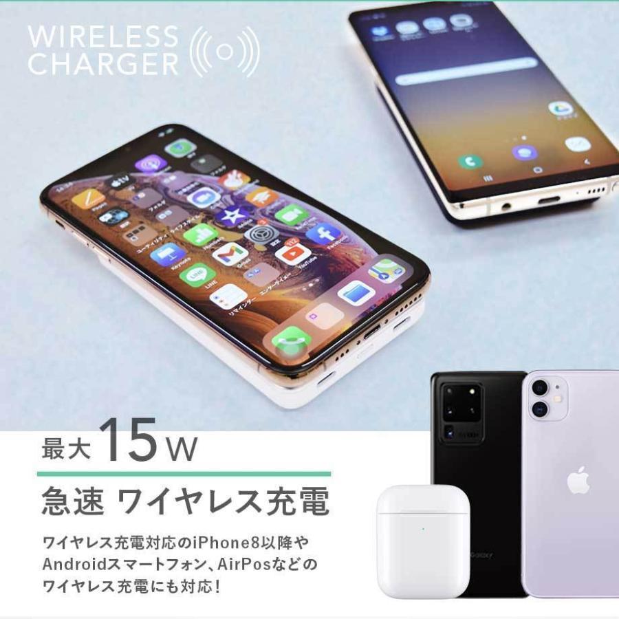 モバイルバッテリー MagSafe対応 iPhone12/Pro/ProMax/mini マグネット PD ワイヤレス充電 軽量 小型 5000mAh 急速充電対応 15W充電 コンパクト Android Galaxy|shops-of-the-town|04