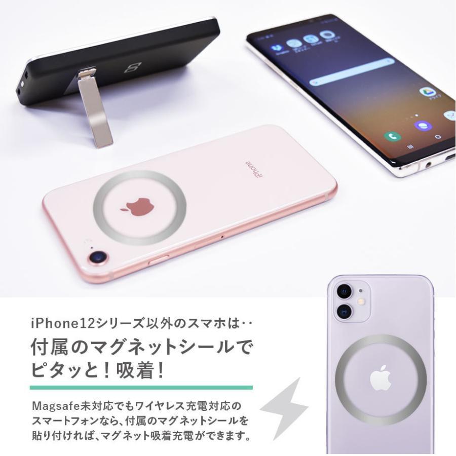 モバイルバッテリー MagSafe対応 iPhone12/Pro/ProMax/mini マグネット PD ワイヤレス充電 軽量 小型 5000mAh 急速充電対応 15W充電 コンパクト Android Galaxy|shops-of-the-town|05