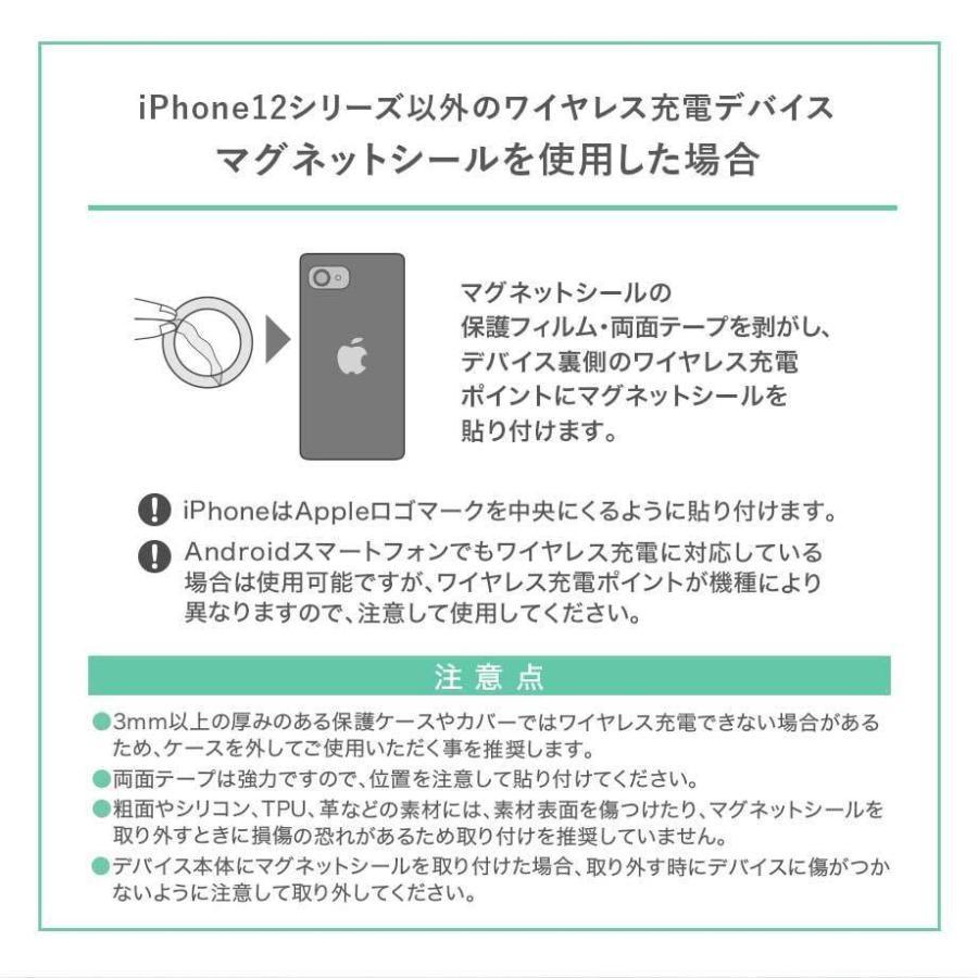 モバイルバッテリー MagSafe対応 iPhone12/Pro/ProMax/mini マグネット PD ワイヤレス充電 軽量 小型 5000mAh 急速充電対応 15W充電 コンパクト Android Galaxy|shops-of-the-town|06