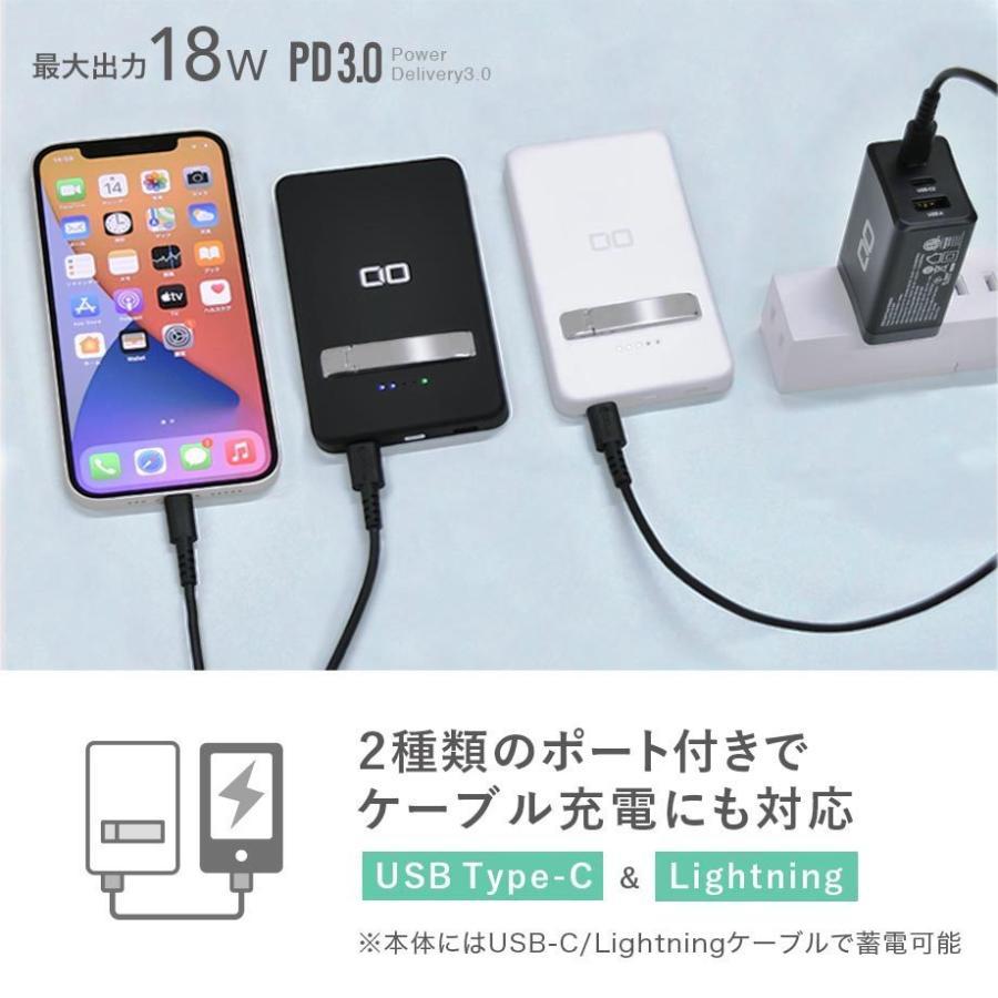 モバイルバッテリー MagSafe対応 iPhone12/Pro/ProMax/mini マグネット PD ワイヤレス充電 軽量 小型 5000mAh 急速充電対応 15W充電 コンパクト Android Galaxy|shops-of-the-town|07