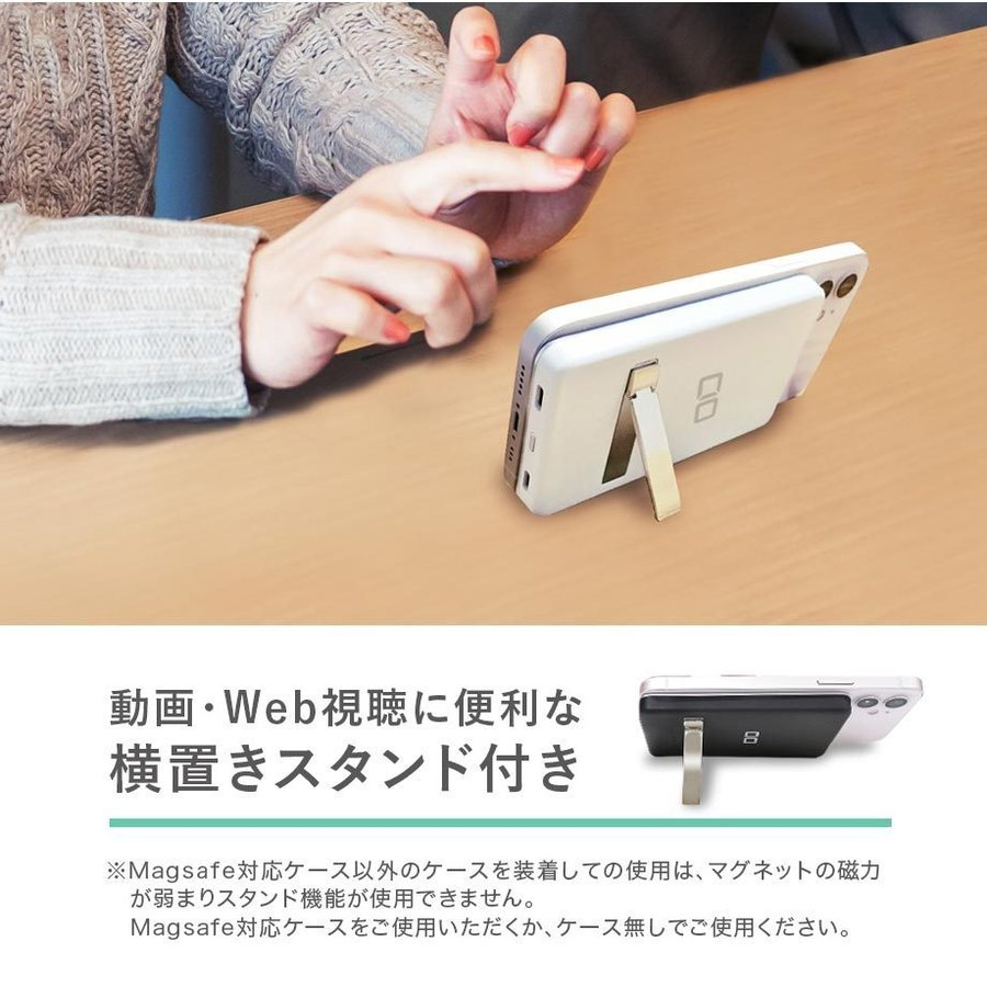 モバイルバッテリー MagSafe対応 iPhone12/Pro/ProMax/mini マグネット PD ワイヤレス充電 軽量 小型 5000mAh 急速充電対応 15W充電 コンパクト Android Galaxy|shops-of-the-town|08