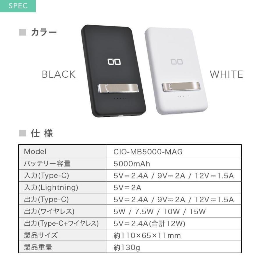 モバイルバッテリー MagSafe対応 iPhone12/Pro/ProMax/mini マグネット PD ワイヤレス充電 軽量 小型 5000mAh 急速充電対応 15W充電 コンパクト Android Galaxy|shops-of-the-town|10