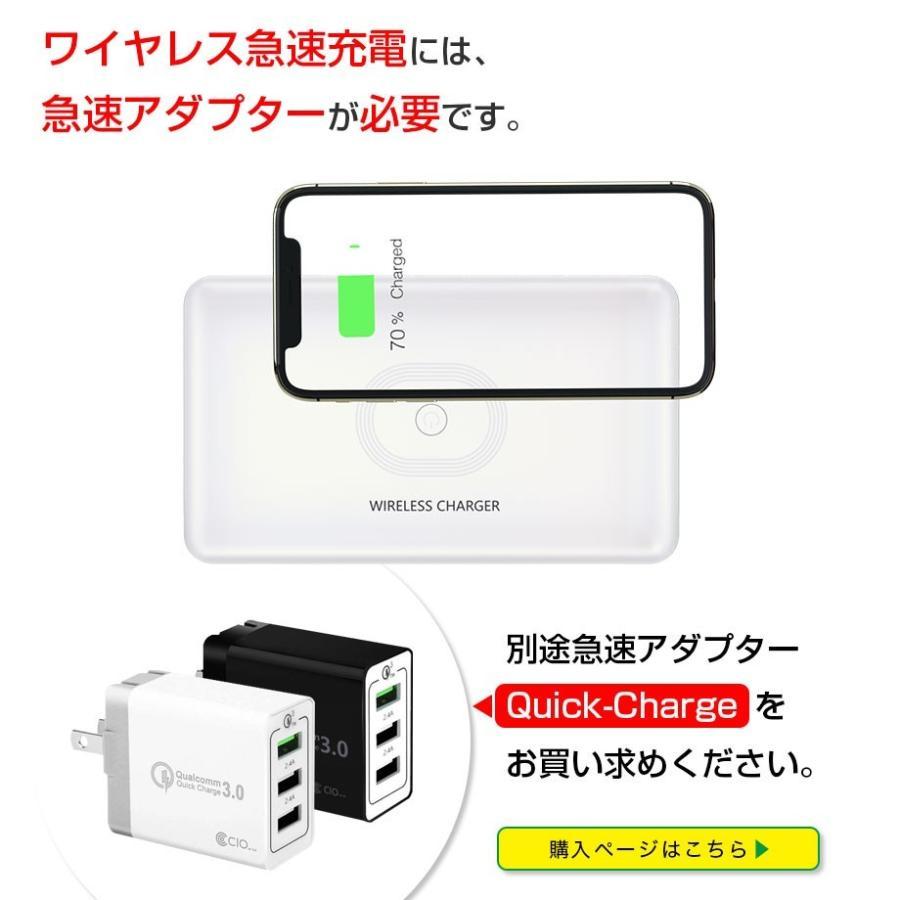 深紫外線 UV-C スマホ 除菌 ボックス qiワイヤレス充電器 UV スマートクリーナー マスク 布マスク  イヤホン 携帯 除菌器 iPhone Xperia Galaxy|shops-of-the-town|11