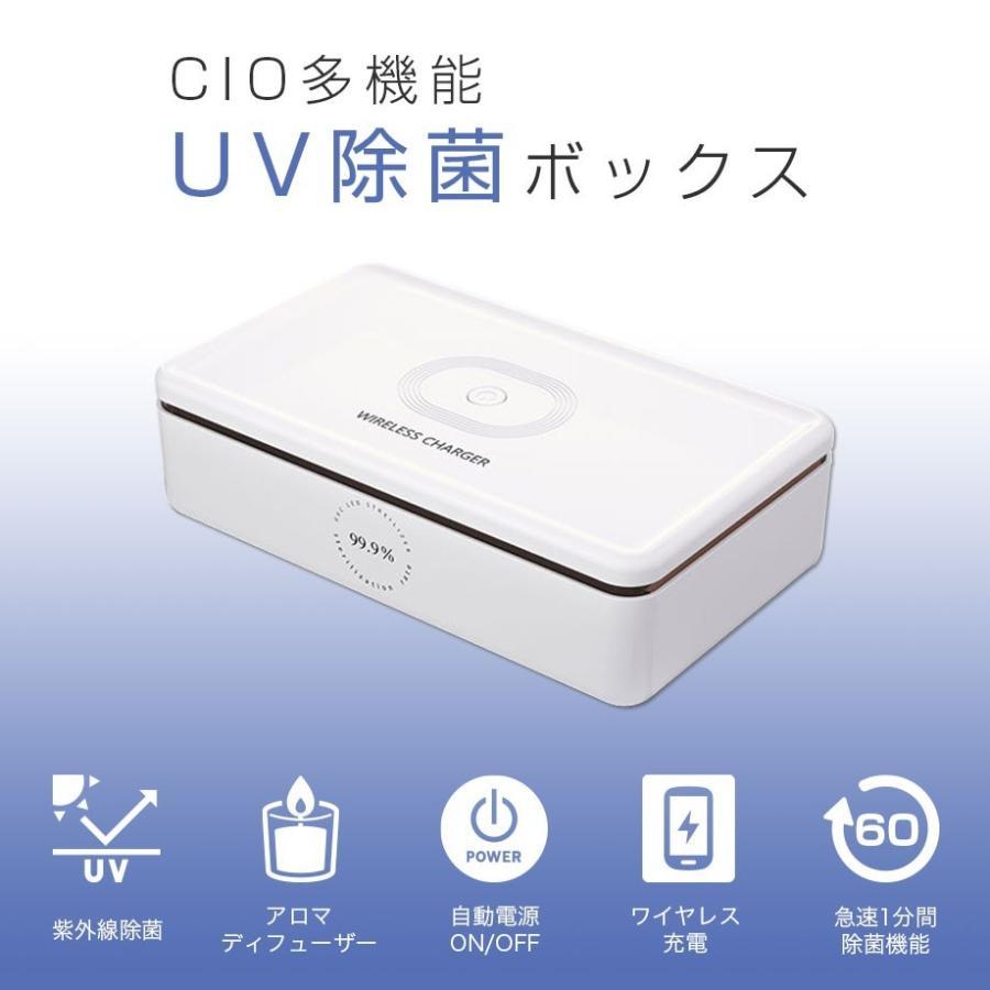 深紫外線 UV-C スマホ 除菌 ボックス qiワイヤレス充電器 UV スマートクリーナー マスク 布マスク  イヤホン 携帯 除菌器 iPhone Xperia Galaxy|shops-of-the-town|04