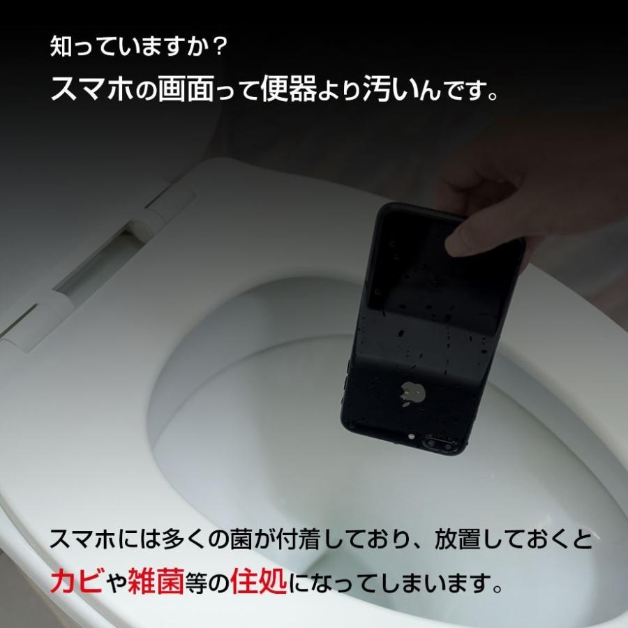深紫外線 UV-C スマホ 除菌 ボックス qiワイヤレス充電器 UV スマートクリーナー マスク 布マスク  イヤホン 携帯 除菌器 iPhone Xperia Galaxy|shops-of-the-town|10