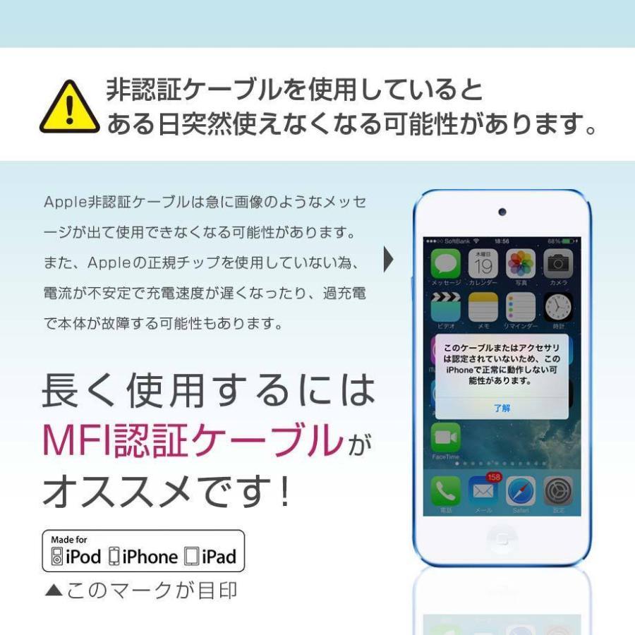iphone 充電 純正品質 Apple MFi 認証品 充電器 lightning ケーブル コネクタ 2m 1m 50cm USB 頑丈 断線しにくい iPhone12 Pro Max mini ライトニング shops-of-the-town 03