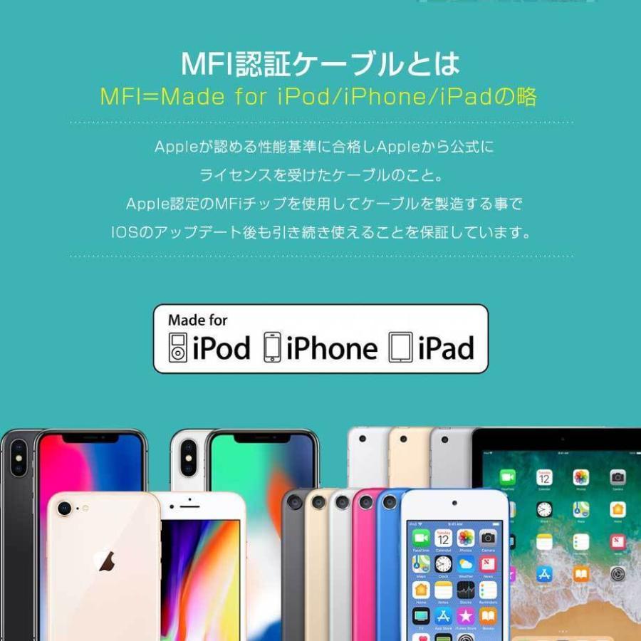 iphone 充電 純正品質 Apple MFi 認証品 充電器 lightning ケーブル コネクタ 2m 1m 50cm USB 頑丈 断線しにくい iPhone12 Pro Max mini ライトニング shops-of-the-town 04
