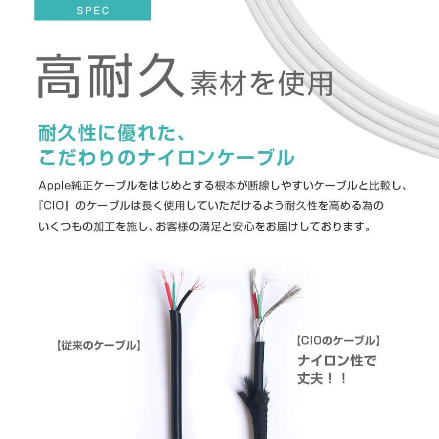iphone 充電 純正品質 Apple MFi 認証品 充電器 lightning ケーブル コネクタ 2m 1m 50cm USB 頑丈 断線しにくい iPhone12 Pro Max mini ライトニング shops-of-the-town 05