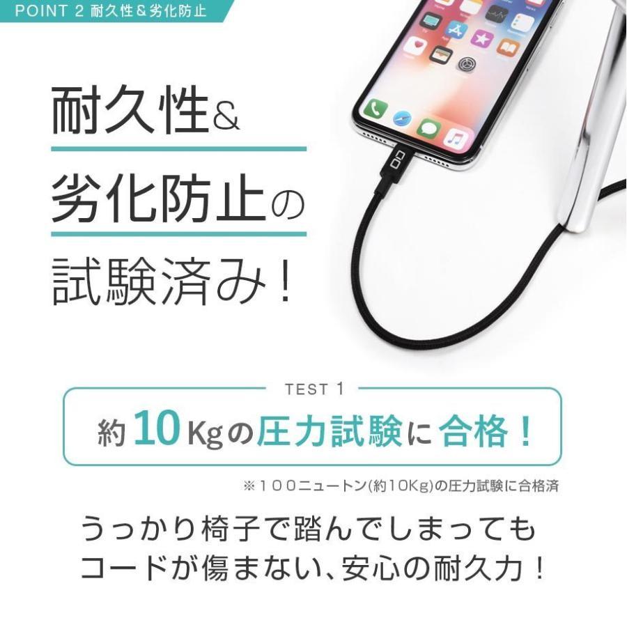 iphone 充電 純正品質 Apple MFi 認証品 充電器 lightning ケーブル コネクタ 2m 1m 50cm USB 頑丈 断線しにくい iPhone12 Pro Max mini ライトニング shops-of-the-town 07