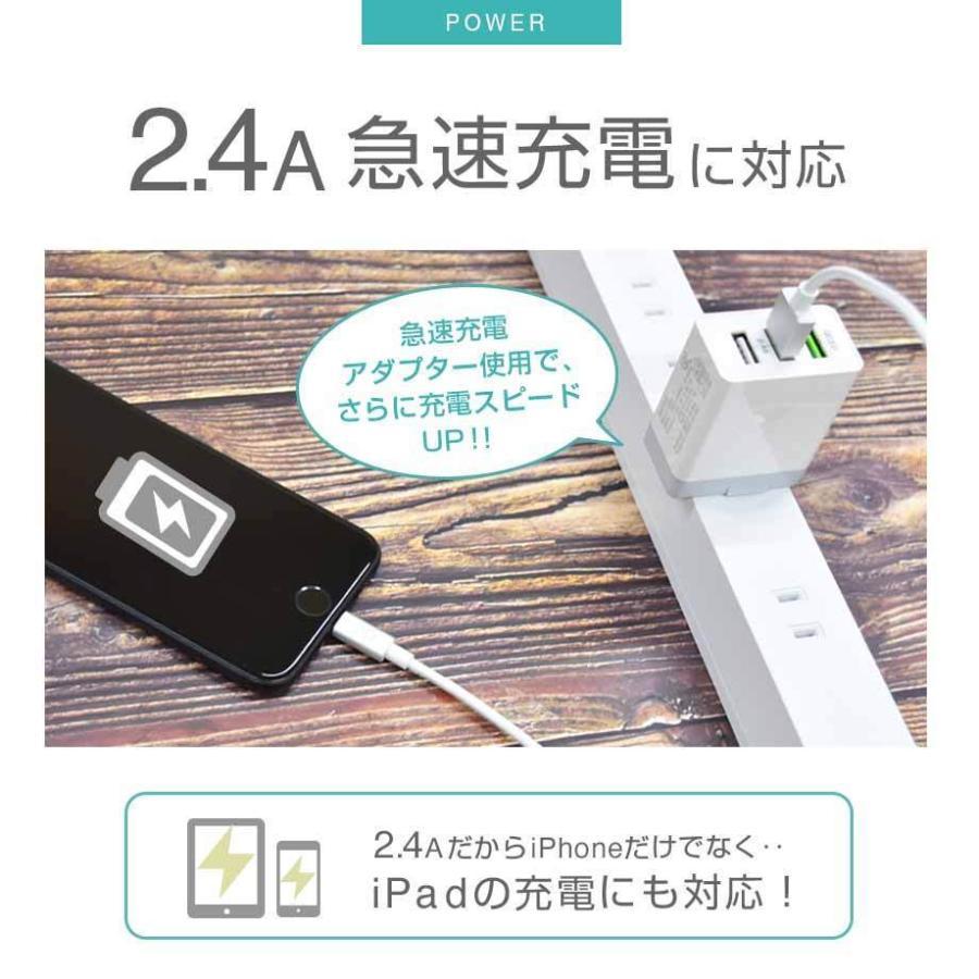 iphone 充電 純正品質 Apple MFi 認証品 充電器 lightning ケーブル コネクタ 2m 1m 50cm USB 頑丈 断線しにくい iPhone12 Pro Max mini ライトニング shops-of-the-town 09