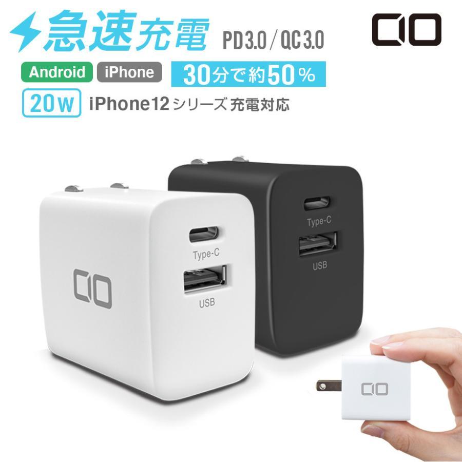 iPhone12対応 20W USB PD 充電器 Type-C QC3.0 急速充電 ACアダプター 合計出力15W 折りたたみ式プラグ Pro Max mini iPad Galaxy Android タイプC shops-of-the-town
