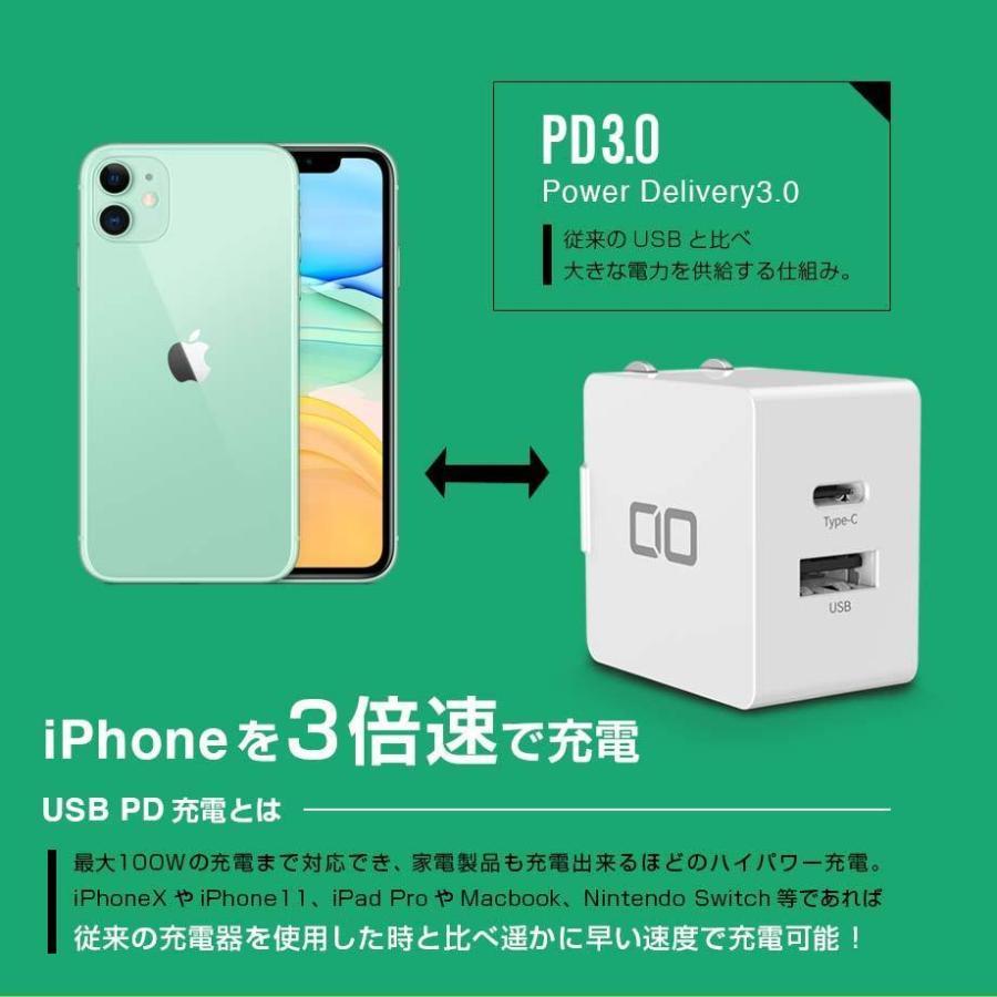 iPhone12 充電器 USB PD 急速充電器 18W Type-C コンセント ACアダプター 合計出力15.5W 折りたたみ式 iPhone12 Pro Max mini iPad Galaxy Android 携帯充電器|shops-of-the-town|03