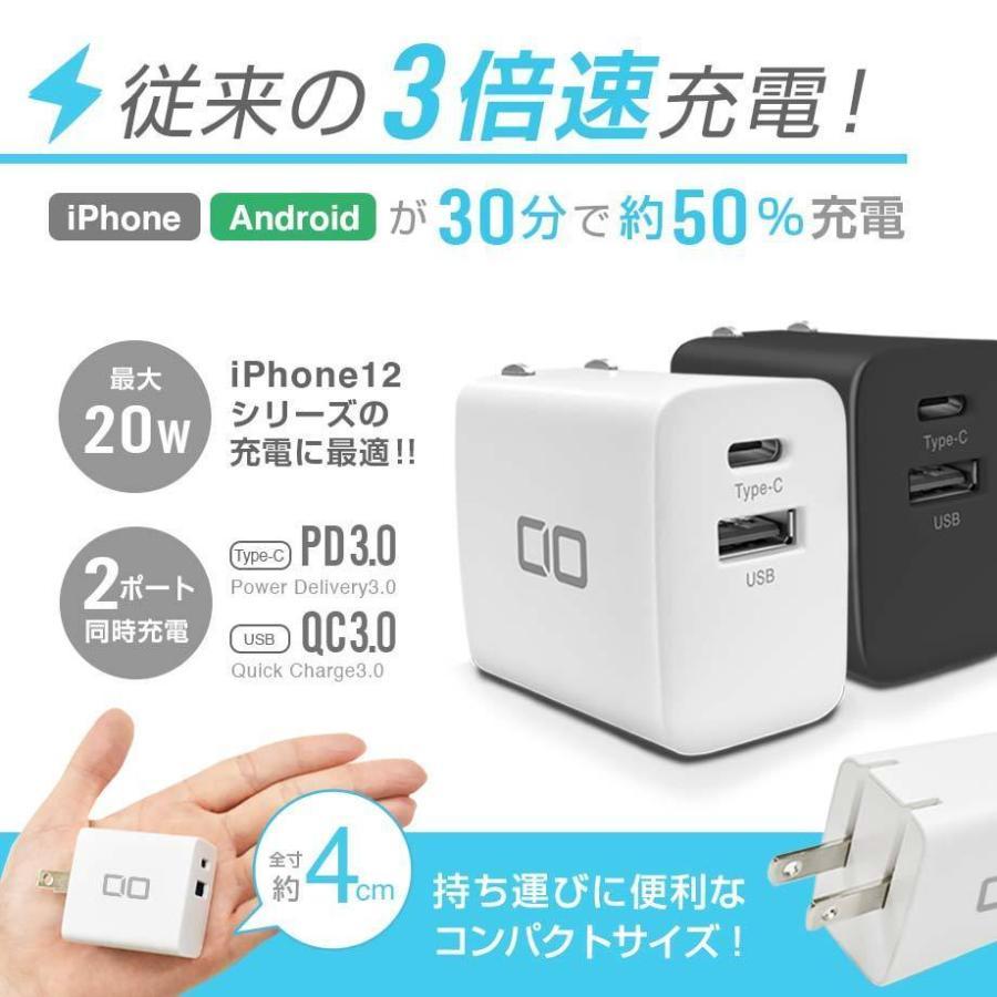 iPhone12対応 20W USB PD 充電器 Type-C QC3.0 急速充電 ACアダプター 合計出力15W 折りたたみ式プラグ Pro Max mini iPad Galaxy Android タイプC shops-of-the-town 02